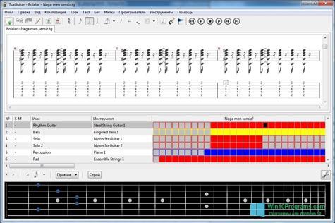 Скриншот программы TuxGuitar для Windows 10