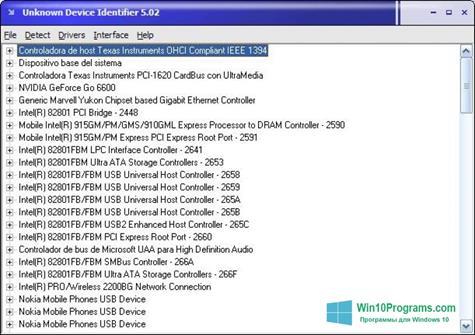 Скриншот программы Unknown Device Identifier для Windows 10