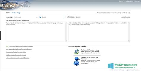 Скриншот программы Bing Translator для Windows 10
