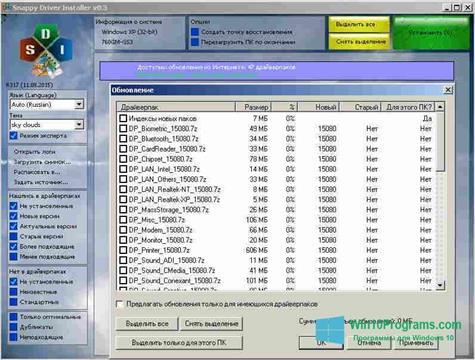 Скриншот программы Snappy Driver Installer для Windows 10