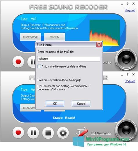 Скриншот программы Free Sound Recorder для Windows 10