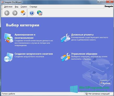 Скриншот программы Seagate DiscWizard для Windows 10