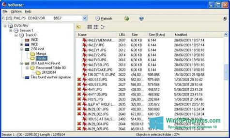 Скриншот программы IsoBuster для Windows 10