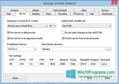 Скриншот программы Open Server для Windows 10