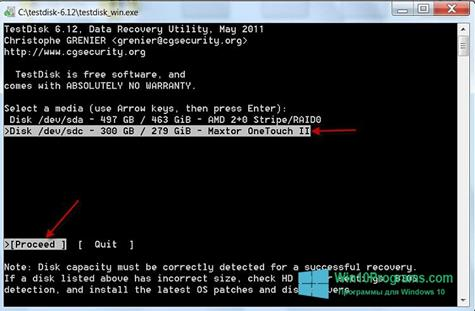 Скриншот программы TestDisk для Windows 10