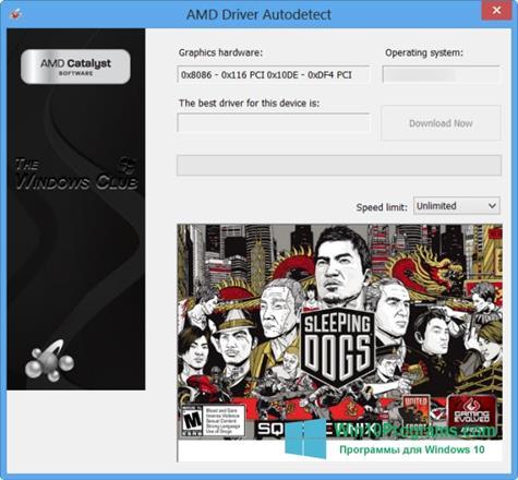 Скриншот программы AMD Driver Autodetect для Windows 10