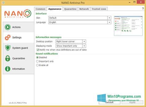 Скриншот программы NANO Антивирус для Windows 10