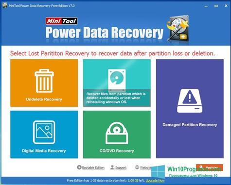 Скриншот программы Power Data Recovery для Windows 10