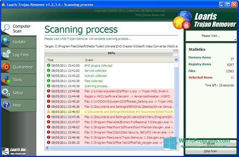 Скриншот программы Trojan Remover для Windows 10