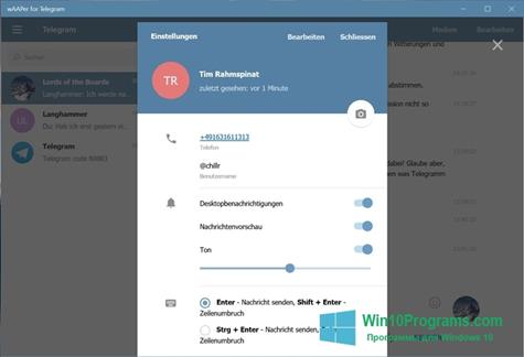 Скриншот программы Telegram для Windows 10