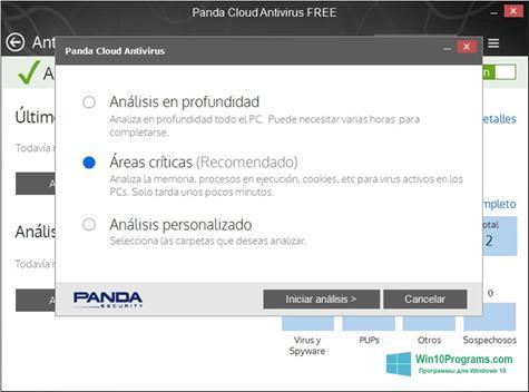 Скриншот программы Panda Cloud для Windows 10