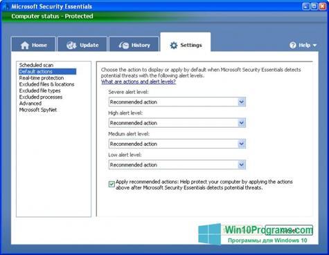 Скриншот программы Microsoft Security Essentials для Windows 10