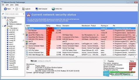 Скриншот программы Security Task Manager для Windows 10