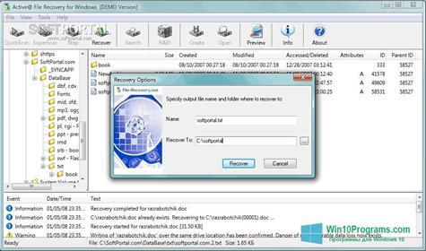 Скриншот программы Active File Recovery для Windows 10