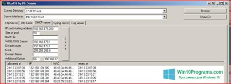 Скриншот программы Tftpd32 для Windows 10
