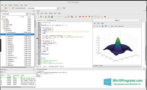 Скриншот программы Octave для Windows 10