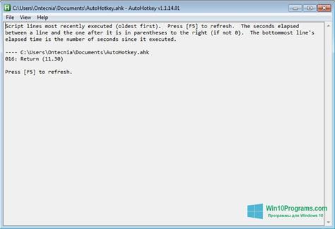 Скриншот программы AutoHotkey для Windows 10
