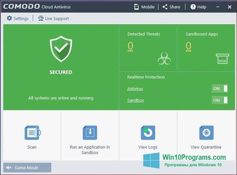 Скриншот программы Comodo Antivirus для Windows 10