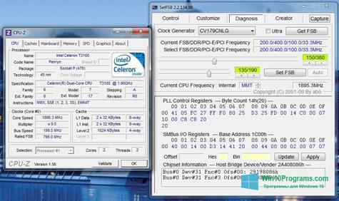 Скриншот программы SetFSB для Windows 10