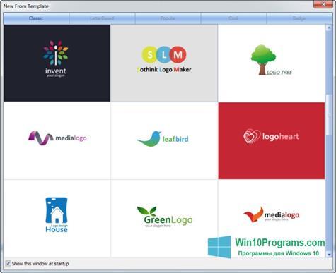 Скриншот программы Sothink Logo Maker для Windows 10