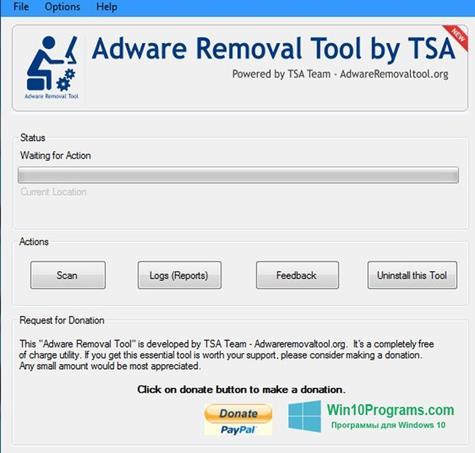 Скриншот программы Adware Removal Tool для Windows 10