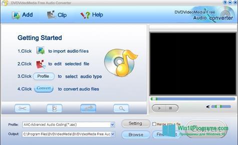 Скриншот программы Free Audio Converter для Windows 10