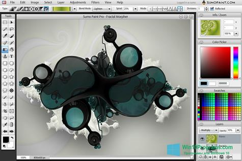 Скриншот программы SUMo для Windows 10