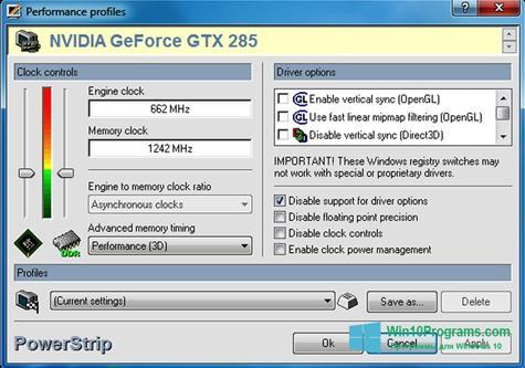 Скриншот программы PowerStrip для Windows 10
