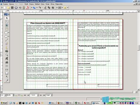 Скриншот программы Scribus для Windows 10