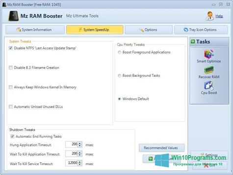 Скриншот программы Mz RAM Booster для Windows 10