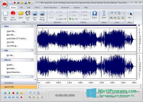 Скриншот программы Free Audio Editor для Windows 10