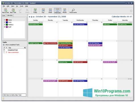 Скриншот программы Mozilla Sunbird для Windows 10