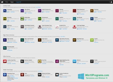 Скриншот программы Adobe Creative Cloud для Windows 10
