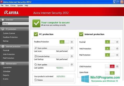 Скриншот программы Avira Internet Security для Windows 10