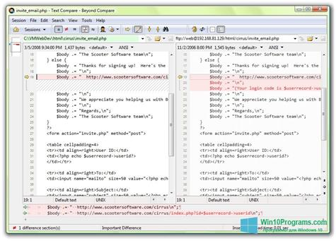 Скриншот программы Beyond Compare для Windows 10