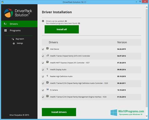Скриншот программы DriverPack Solution для Windows 10