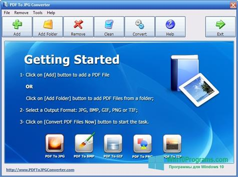 Скриншот программы Image To PDF Converter для Windows 10