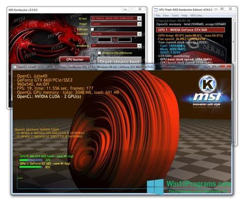 Скриншот программы MSI Kombustor для Windows 10