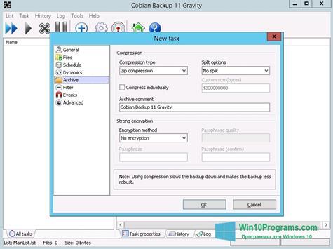 Скриншот программы Cobian Backup для Windows 10