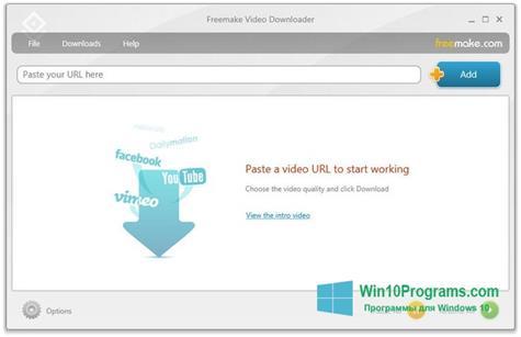 Скриншот программы Freemake Video Downloader для Windows 10