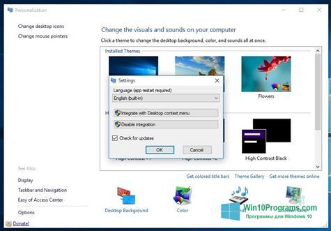 Скриншот программы Personalization Panel для Windows 10