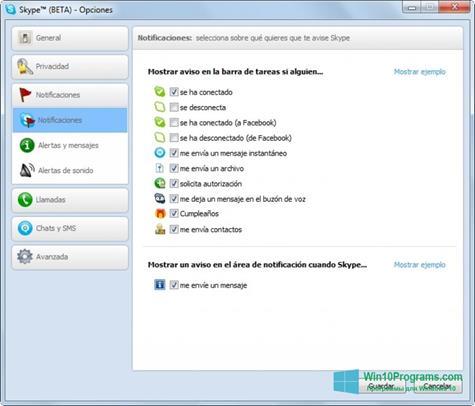 Скриншот программы Skype Beta для Windows 10