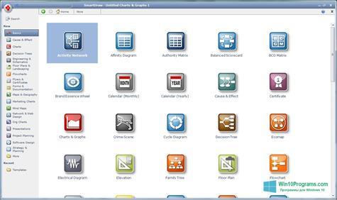 Скриншот программы SmartDraw для Windows 10