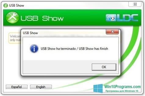 Скриншот программы USB Show для Windows 10