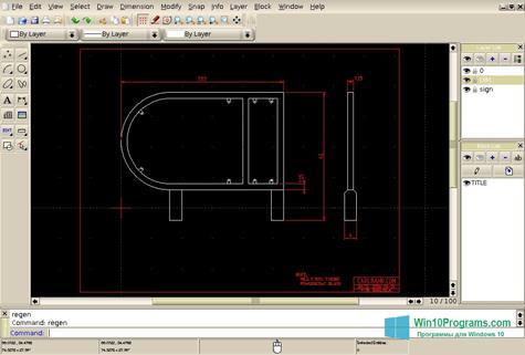 Скриншот программы QCad для Windows 10