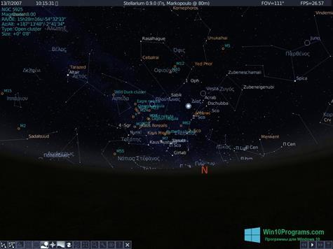Скриншот программы Stellarium для Windows 10