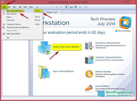 Скриншот программы VMware Workstation для Windows 10
