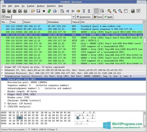 Скриншот программы Wireshark для Windows 10