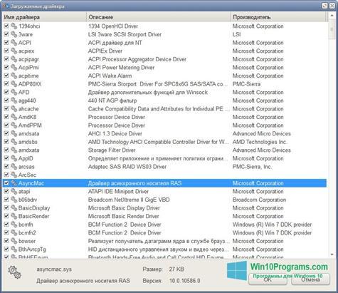Скриншот программы Game Prelauncher для Windows 10