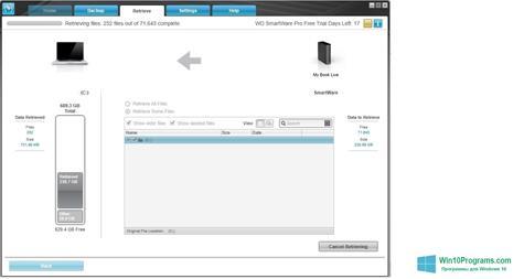 Скриншот программы WD SmartWare для Windows 10